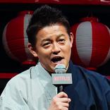 スピードワゴン井戸田、生放送中に突然涙を流し視聴者騒然「不憫すぎる」