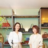遼河はるひ、女子のアトリエを訪ねる「味のある使い込んだ革製品は、自分だけのもの」