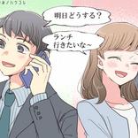 一瞬でわかる!長続きするカップルの特徴【LINE編】