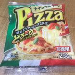 これなら固まらない!ピザ用チーズの保存方法