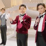 """KinKi Kids「デュオ」新CM撮影でハプニングも…剛「""""愛""""を感じました」"""