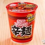 史上最大量の唐辛子入り!『カップヌードル 辛麺』は旨辛の新定番になれるのか?
