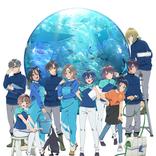アニメ『白い砂のアクアトープ』第2クールPV公開 小松未可子、東山奈央らが演じる追加キャラクターも