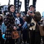 ジョニー・デップ製作/主演『MINAMATA―ミナマター』公開中   真実を暴いたジャーナリズム映画6選