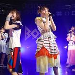 B.O.L.T、初の東名阪横ライブツアー完遂 ツアーファイナル・横浜ベイホール公演のオフィシャルレポート到着