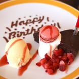 豪華「バースデーデザート」が無料でもらえる!? 誕生月はココスをお得に味わえ!