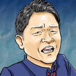 """『アメトーーク』千鳥ノブ""""バイト時代""""の制服姿に「プロボウラー?」"""