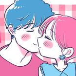 キス上手は恋愛上手!?テクニックのあるキスで恋愛もうまくいく!