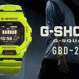 間違いなくスマートウォッチ。でも「GBD-200」はやっぱり正しくG-SHOCKなんです