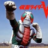 『仮面ライダーV3』HD版が地上波初放送、10月1日スタート