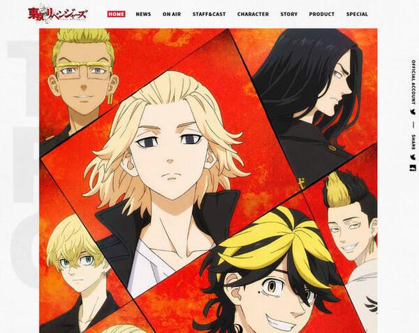 アニメ『東京リベンジャーズ』公式サイト画像