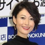 田丸麻紀 メガネ姿でオシャレ自転車にまたがるショットに「カッコいい!」「気持ちよさそう」の声