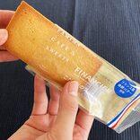 コンビニ&スーパー4社の「フィナンシェ」を徹底比較!全然違う味にビックリ