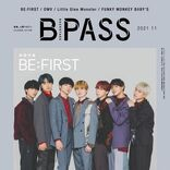 『BACKSTAGE PASS』表紙&巻頭 BE:FIRSTを特集、個々の魅力とグループの可能性に迫る