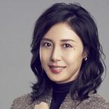 松嶋菜々子、江口のりこは「とてもかわいらしい方」 元上司役で初共演