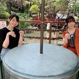 TVアニメ『見える子ちゃん』、雨宮天&本渡楓のロケ動画を公式Twitterで公開
