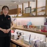 【女性の皆さん朗報です】「二子玉川 蔦屋家電」、美のアドバイザーが話題のフェムテックアイテムを紹介!