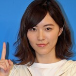 松井珠理奈、ゴージャスなキャバ嬢姿 ファン絶賛「こんなキャバクラあったら通います」
