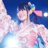 小倉唯スペシャルライブ特番をカラオケで堪能!みるハコで無料配信