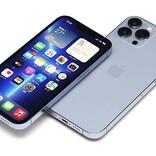 au、iPhoneやiPadの月額有料補償サービスの期間を永年化