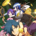 TVアニメ『迷宮ブラックカンパニー』、OP「染み」のMV SPECIAL EDITION公開