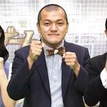 でんぱ組.inc・古川未鈴、出産後テレビ初出演 初子育ての裏話語る