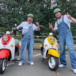 田中圭、『充電旅』ロケ中止も出演熱望で都内走行! デリバリーバイトの思い出も