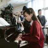 『そして、バトンは渡された』永野芽郁×岡田健史がピアノ初挑戦 メイキング映像解禁