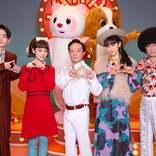 乃木坂46山下美月、70年代風のキュートな衣装「じゃない方の彼女」主題歌&オープニング映像のSPカット解禁