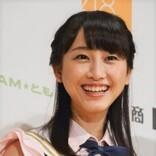 松井玲奈の挫折と葛藤 女優・作家・YouTuberと前進しながらも「置物やロボットではない」