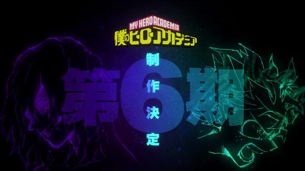 『僕のヒーローアカデミア』 テレビアニメ第6期制作決定...