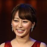 枡田絵理奈アナ「家族が増えました」報告から4日、驚きの事実判明「今日主人から…」