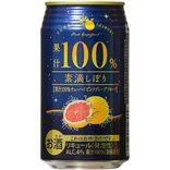 「Amazonタイムセール祭り」開催中 果汁100%チューハイやウイスキーが限定価格