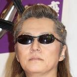 石井竜也 自宅で転倒、頭部打撲のため26日の「米米CLUB」公演延期