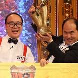 トレエン M-1優勝直後に開始のラジオが6年の放送に幕…斎藤司が感謝「運気を一番上げてくれた」