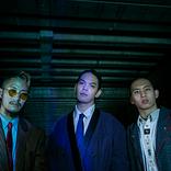 Dos Monos、テレビ東京『蓋』で放送された新曲「OCCUPIED!」ワンカットMV公開