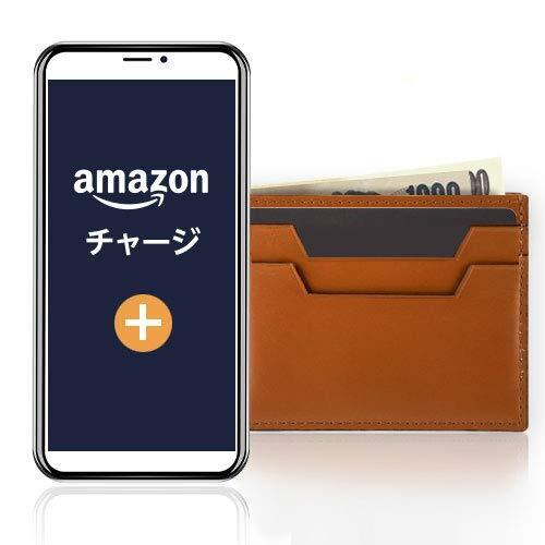 Amazonギフト券 チャージタイプ(直接アカウントに残高追加)