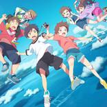 スタジオコロリド、長編アニメ映画第3弾!『雨を告げる漂流団地』制作決定
