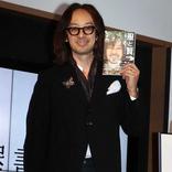 おしゃれな滝藤賢一、初のファッションブック発売「好きなこと楽しんで」