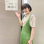 伊原六花が「アメトーーク!」のパチンコ芸人特集に出演した意外なワケ!