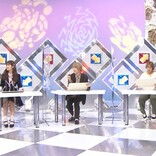 川島如恵留&渋谷凪咲、芸人顔負けの珍解答 発想転換クイズに挑む