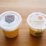 【シャトレーゼ実食ルポ】究極の2択!プリン食べ比べ「プレミアムプリン」と「無添加 契約農場たまごのプリン」
