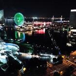 ここが日本!?横浜の感動夜景を楽しめるホテルに泊まってみた【ニューオータニイン横浜プレミアム】