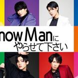 Snow Man 人気番組『それスノ』がTVerなどで見逃し配信スタート、過去回も