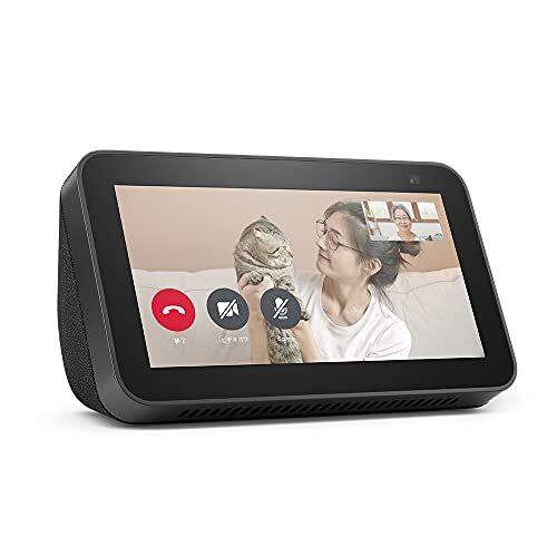 【新型】Echo Show 5 (エコーショー5) 第2世代 - スマートディスプレイ with Alexa、2メガピクセルカメラ付き、チャコール