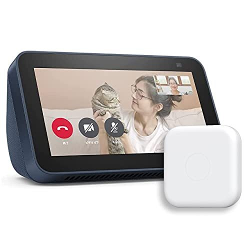【新型】Echo Show 5 (エコーショー5) 第2世代 - スマートディスプレイ with Alexa、2メガピクセルカメラ付き、ディープシーブルー + Nature スマートリモコン Remo mini2