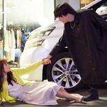 大原櫻子、櫻井海音とダンス披露で振り付けも担当! 主演ドラマの主題歌に