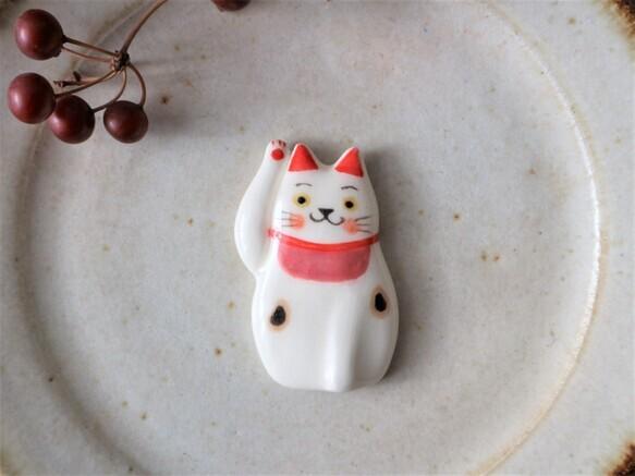 招き猫の箸置き