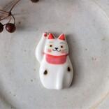 9月29日は招き猫の日!可愛い招き猫モチーフアイテム6選