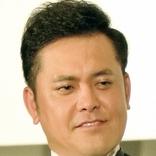有田哲平 相方・上田晋也の「おしゃれイズム」のMCに不満 「2人が話してほしいのに、しゃしゃり出る」